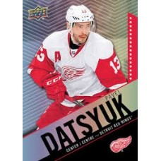 13 Pavel Datsyuk Base Set Tim Hortons 2015-2016 Collector's Series