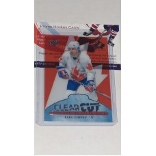 POE-27 Paul Coffey Clear Cut Program of Excellence 2017-18 Canadian Tire Upper Deck Team Canada
