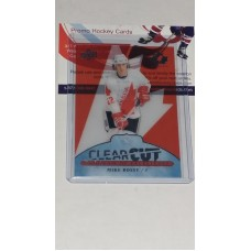 POE-28 Mike Bossy Clear Cut Program of Excellence 2017-18 Canadian Tire Upper Deck Team Canada