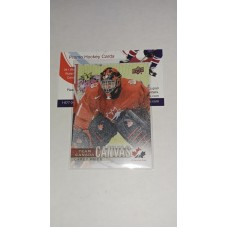 TCC-17 Carey Price Canvas 2017-18 Canadian Tire Upper Deck Team Canada