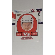 VS-14 Vladimir Tarasenko - Team Russia 2017-18 Canadian Tire Upper Deck Team Canada