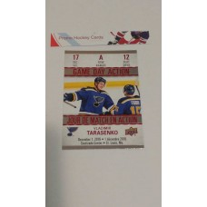 GDA-12 Vladimir Tarasenko Game Day Action Insert Set 2017-18 Tim Hortons UD Upper Deck