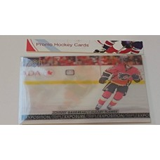 TE-2 Johnny Gaudreau Triple Exposure Insert Set 2017-18 Tim Hortons UD Upper Deck