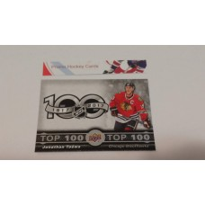 TOP-2 Jonathan Toews - Chicago Blackhawks Top 100 Insert Set 2017-18 Tim Hortons UD Upper Deck