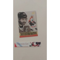 SS-6 Claude Giroux 2018-19 Tim Hortons UD Upper Deck Superstar Showcase