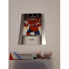 HGD-12 Alex Ovechkin Game Day Action Set 2019-20 Tim Hortons UD Upper Deck