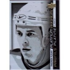 PP SS-5 Theorn Fleury Platinum Profiles Insert Set Tim Hortons 2015-2016 Collector's Series