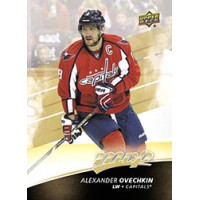 PRE ORDER NOW! Lot of 3 2017-18 Upper Deck UD MVP Blaster Boxes